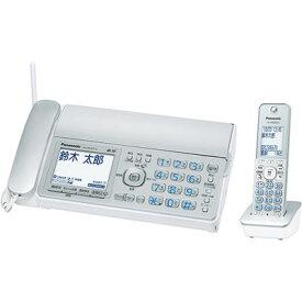 【あす楽対応_関東】パナソニック デジタルコードレス普通紙ファクス(子機1台付き)シルバー KX-PD315DL-S