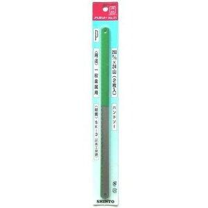 神東工業 SHINTO バンドソー 一般金属用 2枚入 No.21 4986744460217