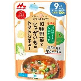 森永乳業 うちのおかず 10種野菜とじゃがいものトマトシチュー 100g 4902720135955【納期目安:2週間】