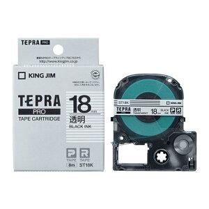 日本ナインスター キングジム用 テプラPRO ST18K互換 テープカートリッジ 18mm (透明) 4562382664066【納期目安:1週間】