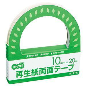 その他 (まとめ) TANOSEE 再生紙両面テープカッター付 10mm×20m 1セット(10巻) 【×3セット】 ds-2113914