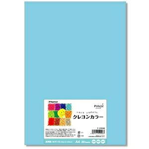その他 (まとめ) 長門屋商店 いろいろ色画用紙クレヨンカラー A4 みずいろ ナ-CR006 1パック(20枚) 【×10セット】 ds-2116820