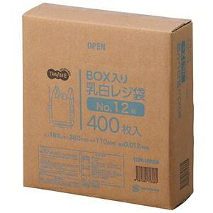 その他 (まとめ) TANOSEE BOX入レジ袋 乳白12号 ヨコ180×タテ380×マチ幅110mm 1箱(400枚) 【×5セット】 ds-2117335