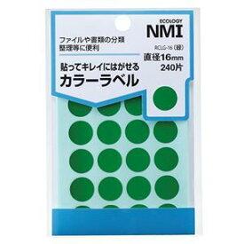 その他 (まとめ) NMI はがせるカラー丸ラベル 16mm緑 RCLG-16 1パック(240片:24片×10シート) 【×30セット】 ds-2117649
