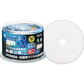 その他 (まとめ)YAMAZEN Qriom録画用DVD-R 120分 1-16倍速 ホワイトワイドプリンタブル スピンドルケース 50SP-Q96041パック(50枚) 【×3セット】 ds-2123722