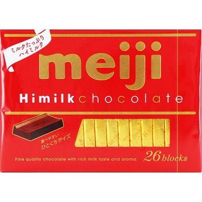 明治(食品・おかし) ハイミルクチョコレート ボックス 120g 4902777090412【納期目安:2週間】