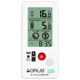 GRUS ヒートショックセンサー GRS101-01