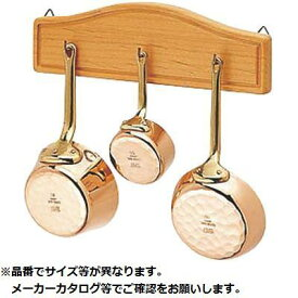 その他 3本用木製プチパンハンガー 05-0537-1901【納期目安:1週間】