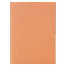 その他 (まとめ)ライオン事務器カラーポケットホルダー(紙製) 2つ折りタイプA4(見開きA3判) オレンジ PH-54C 1冊 【×30セット】 ds-2127418