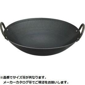 中尾アルミ製作所 キング 鉄中華鍋 51cm 05-0040-0302