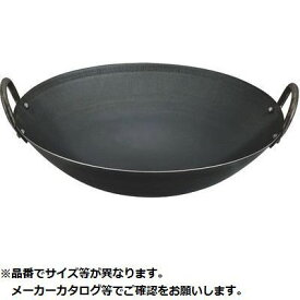 中尾アルミ製作所 キング 鉄中華鍋 54cm 05-0040-0303