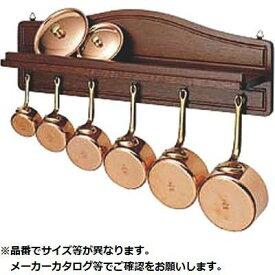 その他 木製プチパンハンガー ブラウン色 05-0537-1801【納期目安:1週間】