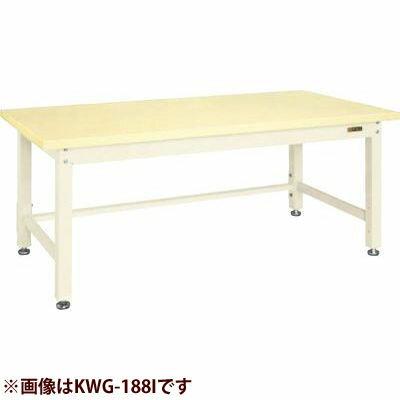 サカエ 重量作業台KWタイプ KWG-128I