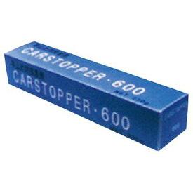 ミスギ カーストッパー専用接着剤 BO-60 0710-01048