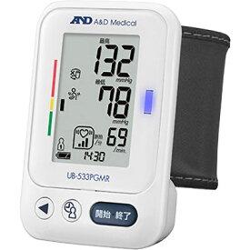 A&D 手首高さガイドで、正確な測定をサポート。手首式血圧計 UB-533PGMR