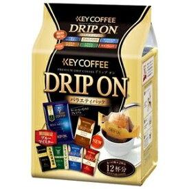 その他 (まとめ) キーコーヒー ドリップオン バラエティパック /1パック【×10セット】 ds-2157463