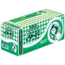 その他 (まとめ) ライオン 業務用リードクッキングペーパー 箱入 70枚【×10セット】 ds-2158076
