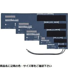 ケンツメディコ ウォッシャブルカフ 2チューブ標準型 1099F812(S) 24-2306-01【納期目安:1週間】
