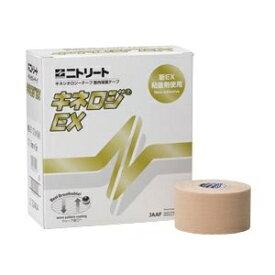 ニトムズ ニトリート キネロジEX(BOX) NKEX-37(3.75cm×5M)8コ CMD-00125784