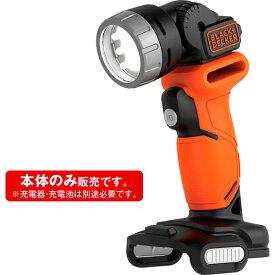 ブラック&デッカー GoPakLEDライト(本体のみ) BDCCF12UB-JP 4536178811200