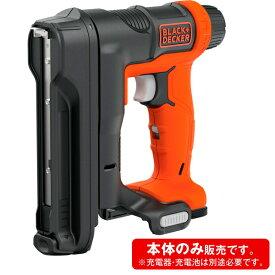 ブラック&デッカー GoPakタッカー・ネイラー(本体のみ) BDCT12UB-JP 4536178811224