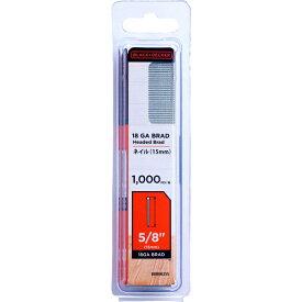 ブラック&デッカー ネイル(15mm)/1,000本入り BDBN625S-JP 4536178702829