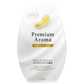 その他 (まとめ)エステー お部屋消臭力PremiumAromaルミナスノーブル【×10セット】 ds-2171204