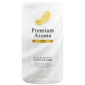 その他 (まとめ)エステー トイレ消臭力PremiumAromaルミナスノーブル【×10セット】 ds-2171207