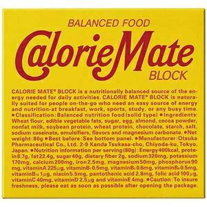 その他 (まとめ)大塚製薬 カロリーメイトブロック チョコレート味【×20セット】 ds-2171783