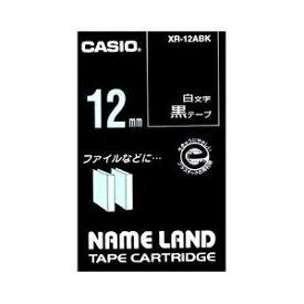 その他 (業務用セット) カシオ(CASIO) ネームランド エコテープカートリッジ 黒に白文字 12mm 【×10セット】 ds-1642824