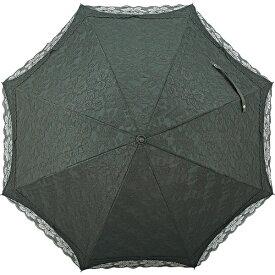 その他 チェルベ 晴雨兼用総レース二重張長傘 ブラック (包装・のし可) 4580117922229【納期目安:1週間】
