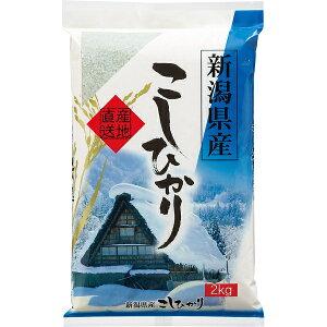 その他 新潟県産 コシヒカリ(4┣kg┫)(包装・のし可) 2454760002992