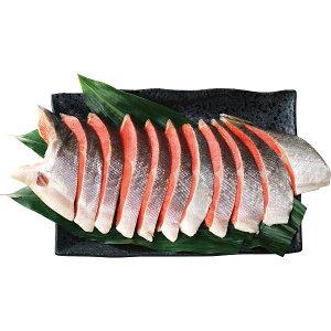 その他 天然紅鮭 寒風燻し干し(800┣g┫) 2470276000710【納期目安:1週間】