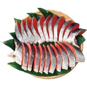 その他 ロシア産天然紅鮭 寒風燻し干し(1.6┣kg┫) 2470276000772【納期目安:1週間】