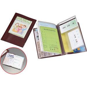 その他 お薬手帳カバー(包装・のし可) 4571100804318
