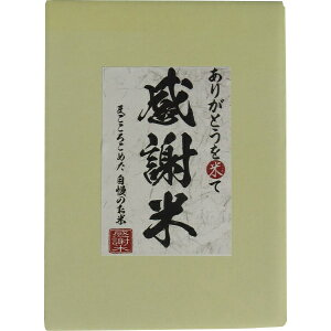 その他 新潟県産 コシヒカリ(1┣kg┫)(包装・のし可) 2454760006068