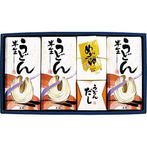 その他 石丸製麺 半生讃岐うどん(包装・のし可) 4901166005914