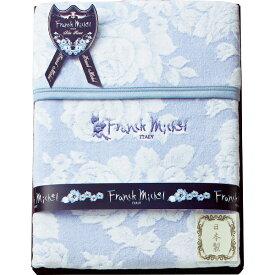 その他 フランク・ミッシェル 日本製ジャカード綿毛布(包装・のし可) 4543479062293