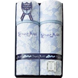 その他 フランク・ミッシェル 日本製ジャカード綿毛布2枚セット(包装・のし可) 4543479062309