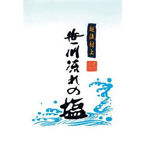 その他 初代田蔵 新潟県産コシヒカリ・今治タオルギフト(包装・のし可) 4589612930173【納期目安:1週間】