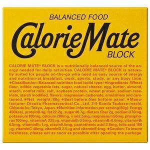 その他 (まとめ)大塚製薬 カロリーメイトブロック チーズ味【×100セット】 ds-2177752