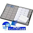 エレコム DVD トールケース型 SDカードケース(36枚収納) 管理・保管がし易いナンバリングシール インデックスカード …