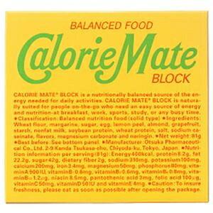 その他 (まとめ)大塚製薬 カロリーメイト ブロック フルーツ味【×20セット】 ds-2182462
