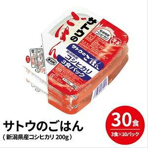 その他 (まとめ)サトウのごはん (30食:3食×10パック)新潟県産コシヒカリ 200g ds-2182464
