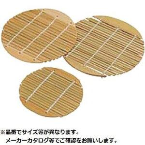 カンダ 【5個セット】杉中華セイロ用竹スダレ 18cm用 KND-046093