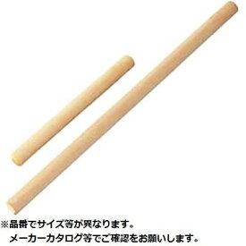 カンダ ヒシャク麺杓子用 木柄 30cm 05-0248-0801