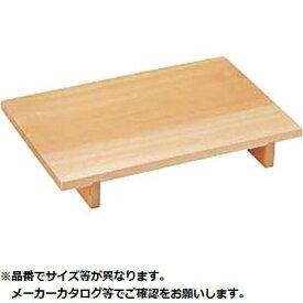 カンダ 木製抜き板(下駄型) 大 05-0249-0702