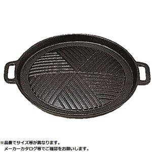 カンダ S 電磁用ジンギスカン鍋 29cm 05-0545-0103