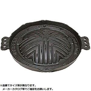 カンダ S ジンギスカン鍋 29cm 穴有 05-0545-0206