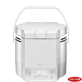 パロマ 0.9L(5合)炊き マイコン電子ジャー付ガス炊飯器「炊きわざ」(プレミアムシルバー×アイボリー)(都市ガス 12A/13A) PR-M09TV-13A